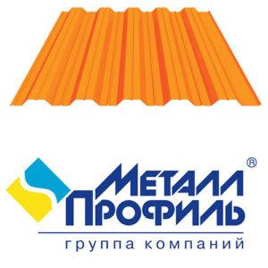 Профнастил НС-35×1000 А, В