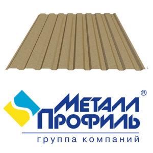 Профнастил МП-20х1100 А, В