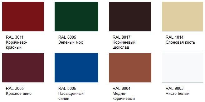metallocherepica-normanmp-color